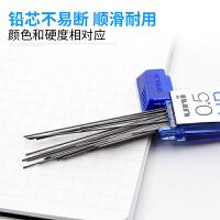 日本uni三菱自动铅笔笔芯0.3/0.5/0.7mm小学生写不断铅芯2B/HB/2H