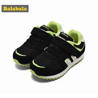 巴拉巴拉童鞋男童跑步运动鞋2017秋冬新款透气休闲儿童跑鞋鞋子潮