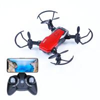 遥控飞机 无人机小型折叠航拍高清抖音迷你遥控飞机玩具飞行器充电