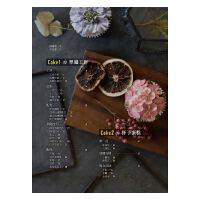 【预售】 正版 花漾盛�_:�n式裱花�b�蛋糕 PCuSER��X人文化
