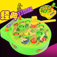 哈比比玩具 2467新款电动带音乐打地鼠小游戏儿童益智玩具儿童打地鼠