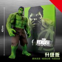 漫威无敌浩克HULK 钢铁侠复仇者联盟大号绿巨人玩具动漫手办模型