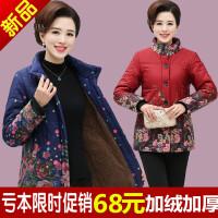 中老年棉衣短款加肥加大码女装妈妈装秋冬装羽绒40-50岁