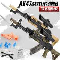 户外玩具手动下供弹AK47*战术版儿童玩具枪