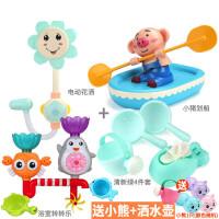 抖音宝宝洗澡花洒儿童洗澡玩具电动喷水花洒向日葵戏水玩具男女孩 浴室套餐B 收藏送水壶+小熊