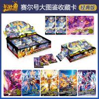 卡游正版赛尔号卡片玩具精灵战争卡大图鉴全套卡牌游戏动漫周边
