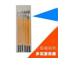 狼毫水粉笔 油画丙烯画笔套装水彩颜料扇形笔勾线笔美术排笔