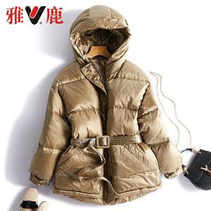 【一件三折 到手价:389.7】yaloo/雅鹿韩国2018年冬新款系腰带显瘦连帽短款羽绒服女外套