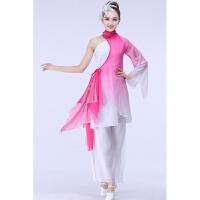 古典舞演出服女民族舞蹈服装秧歌服练功服扇子舞飘逸中国风上新
