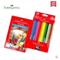德国辉柏嘉24色36色48色油性彩铅油性彩色铅笔12色绘图铅笔填色笔