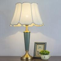 美式台灯现代简约陶瓷全铜可调光温馨家用客厅北欧卧室欧式床头灯 40xH65CM 八角罩 送LED光源