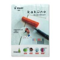 日本百乐PILOT PPF-LFBK 文件夹图案颜色随机当当自营