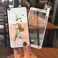 小米max手机壳硅胶防摔小米max钢化膜全包边卡通个性男女创意套装