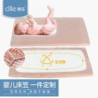 蒂乐婴儿纯棉床笠儿童婴儿床全棉新生儿单件床单宝宝床上用品定做