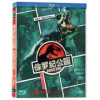 正版 蓝光碟侏罗纪公园1080P高清蓝光dvd电影碟片