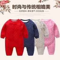 婴儿毛衣女0-1岁男童连体衣宝宝秋冬装新生儿衣服春季小孩针织衣