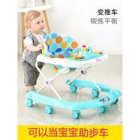婴儿学步车女孩多功能防o型腿防侧翻6-12个月幼儿童男宝宝手推车