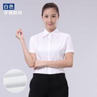 女装短袖衬衫女夏季商务修身白衬衣显瘦面试职业正装工作服