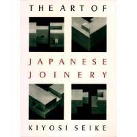 【预订】Art of Japanese Joinery