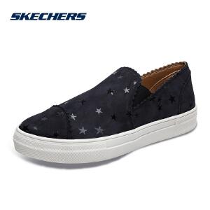 Skechers斯凯奇女鞋新款一脚套 星星健步舒适懒人休闲鞋 49777