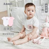 【3件3折:65.7】安奈儿童装男女宝宝短袖连体衣两件装夏装新款新生婴儿爬行服