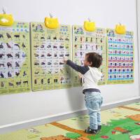 拼音有声挂图儿童宝宝启蒙早教认字识字发声字母表墙贴益智玩具卡