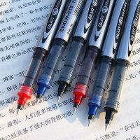 白雪155文具子弹头直液式彩色走珠中性笔水笔签字笔0.5