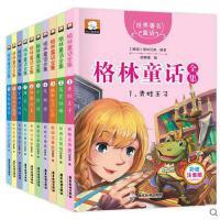 格林童话全集全套10册 世界著名童话 大拇指汤姆(青蛙王子等)全10册 彩图注音版儿童睡前故事 3-6-9-12岁儿童