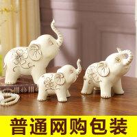 欧式摆设陶瓷大象三只小象连象小摆件家里客厅酒柜柜台家居装饰品