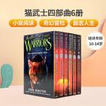 【顺丰包邮】英文原版桥梁书 猫武士四部曲之四 Warriors Omen of the Stars Volumes 1