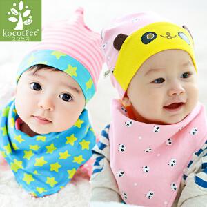kk树儿童帽子春夏款男女童宝宝防晒帽可爱小孩鸭舌帽套头帽婴儿帽子