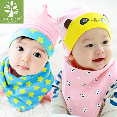 kk树儿童帽子春夏款男女童宝宝防晒帽可爱小孩鸭舌帽套头帽婴儿帽子卡通可爱   透气