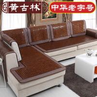 黄古林麻将竹坐垫凉席座垫单人沙发垫电脑汽车学生冰垫