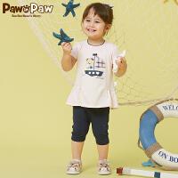 【3件3折 到手价:137】Pawinpaw卡通小熊童装夏款女宝宝圆领短袖短裤休闲套装