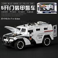 儿童警车玩具车仿真合金车模型男孩小汽车玩具 特警装甲车警察车M
