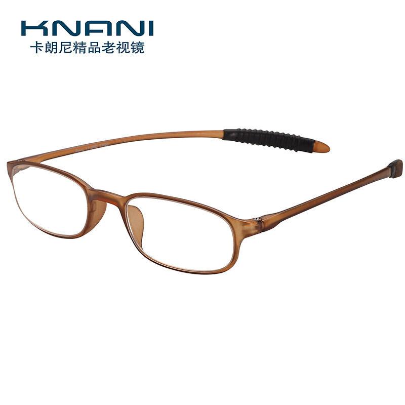 卡朗尼 时尚老花镜TR高弹 男女款树脂老花眼镜 超轻高清远视镜 6800
