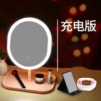 led化妆镜带灯补光宿舍桌面台式梳妆少女心学生充电式镜子旅游用品