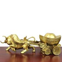 铜牛拉元宝 黄铜牛拉元宝 牛拉车 工艺品 摆件礼品