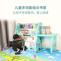 【一件五折 年终回馈】门扉 儿童书架 塑料卡通简易书柜图书架多功能书桌书架一体