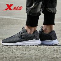 特步男鞋运动鞋男子跑步鞋网面跑鞋男正品休闲鞋982219119708