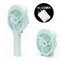 USB喷雾小风扇手持迷你可充电便携式随身学生手拿加湿空调制冷器