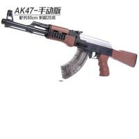 儿童玩具枪电动连发下供弹ak47男孩手动可发射水晶弹抢1儿童节礼物