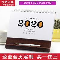 台历2020年创意简约桌面摆件月历定制工作日历本鼠年工作木质木架办公室小号台历办公计划本式记事本定做logo