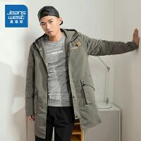 [618提前购专享价:142.9元]真维斯男装 2020春装新款 时尚休闲化纤连帽印字男士外套