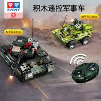 奥迪维思积木遥控车拼装玩具益智军事装甲坦克小颗粒拼插儿童6岁