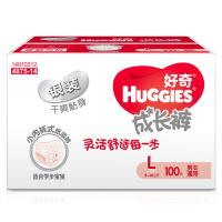[当当自营]好奇(Huggies)银装成长裤 【男女通用】大号L100片【10-14kg】