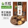 禾煜 香菇 150g/袋 古田特产香菇 肉厚味香 小香菇