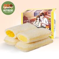 【三只松鼠_双味觉拉链吐司1200g/整箱】蛋糕早餐面包糕点心