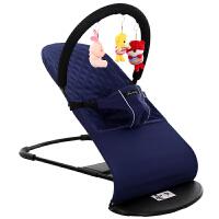 20190709003010610婴儿哄睡哄宝神器新生宝摇摇椅儿童折叠哄娃躺椅0-1-2岁多功能