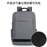 苹果联想戴尔小米电脑包双肩包15.6寸14寸男女笔记本背包旅行包 升级全气囊